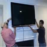 "TV (""60"" & Above ) Installation service"