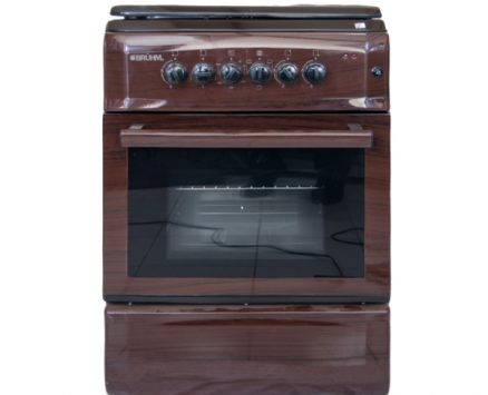 Bruhm 60 x 60 Gas Cooker  BGC-6631
